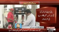 Petrol prices increased by Rs. 6