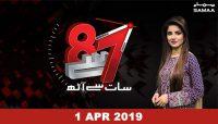 Cold war between Shah Mehmood Qureshi & Jahangir Tareen