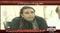 Bilawal Bhutto admires Sindh Government's performance