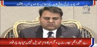 Benazir Income Support's name is not being changed: Fawad Chaudhry
