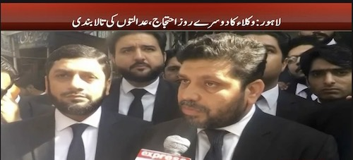 Lawyers continue their protest in Lahore