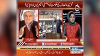 Ishaq Dar exposes economic policy of PTI