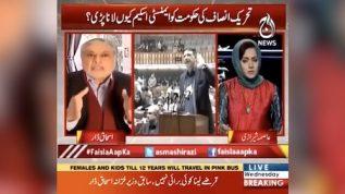 Ishaq Dar exposes economic policy of PTI