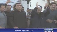 Zardari and Bilawal all set for Garhi Khuda Bakhsh public address