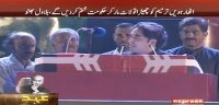 We will end the government if 18th amendment is revoked: Bilawal