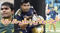 Umar Akmal: Scandals vs Performance