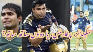 Umar Akmal: Scandals vs Performance