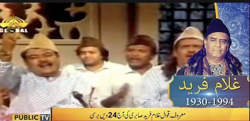 Famous Qawal Ghulam Farid Sabri's 24 Death Anniversary