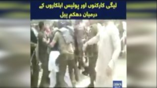 Noon league representatives and police officers have a fist off