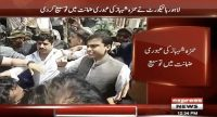 LHC extends Hamza Shehbaz's interim bail till April 17