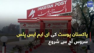Pakistan Post can send your parcels to US in 3 days