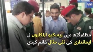 Muzaffargarh Rescue team displays exemplary honesty and dedication