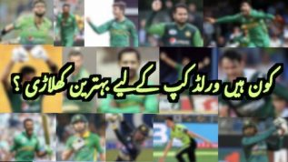 Who should be in Pakistan's World Cup 2019 squad?