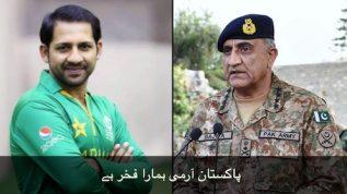 Sarfaraz Ahmed puts forth his desire to wear the army uniform