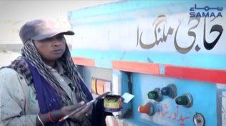 A woman who paints trucks!
