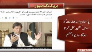 Pakistan and India will have to solve the Kashmir crisis – PM Imran Khan