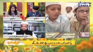 Thousands of children memorize Quran by heart every year in Pakistan