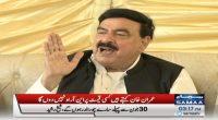 PM Imran says NRO would not be given at any cost: Sheikh Rashid