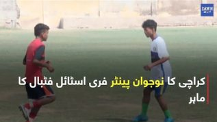 Teenager skilled at free-style football
