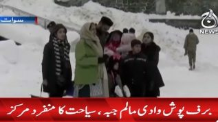 Snow in Malam Jabba attracts tourists