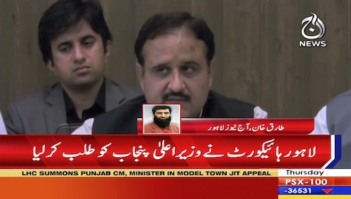 Lahore High Court has summoned the Chief Minister of Punjab