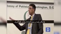 Asad Umar predicts that the Pakistani economy will take 18 months to stabilize