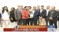 World Cup 2019 placed in Islamabad's Centaurus Mall