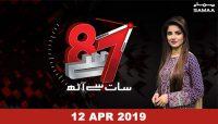 New streak of terrorism in Quetta