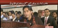 Heavy criticism on government by Bilawal