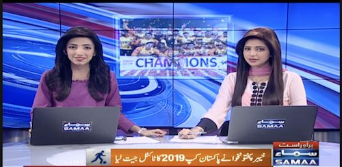 KP wins Pakistan Cup