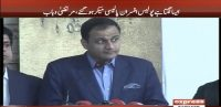 Seems like police is the policy maker: Murtaza Wahab