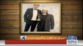 Spinner Mushtaq Ahmed received Asian award