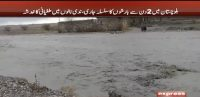 Rains create havoc in Balochistan