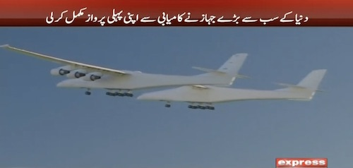 World's biggest plane takes its first flight