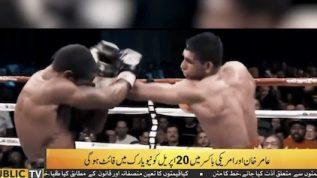 Boxer Aamir Khan looks forward to win world championship