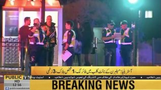 One dead, three injured in a shoot out outside a club in Melbourne