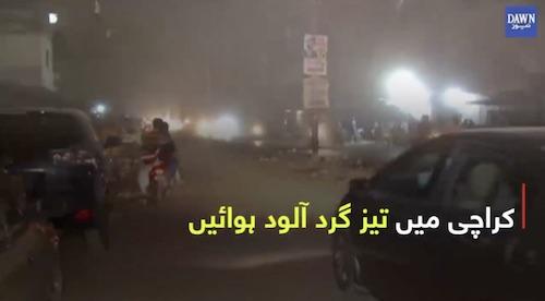 Dust storms hit Karachi