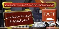 FATF asks Pakistan to track all gold purchases