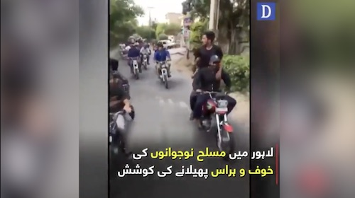 Dolphin forces MIA while a group of boys fire randomly in Lahore