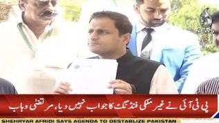 PTI has not answered about its Foreign Funds: Murtaza Wahab