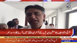 IMF negotiations to conclude in last week of April: Asad Umar