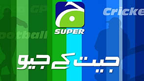 Live TV Streaming | Watch Pakistani TV Channels Online | Goonj
