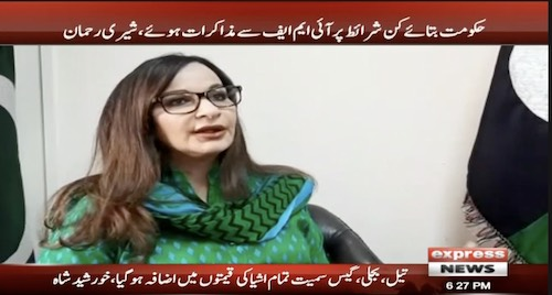 Government should brief us on IMF conditions: Sherry Rehman