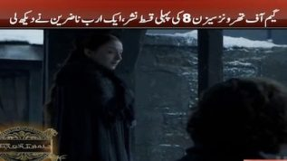 1 billion people watched GoT's 1st episode