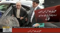 Asif Ali Zardari and Faryal Talpur have reached court