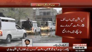 5 terrorists killed in Hayatabad operation