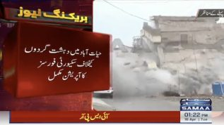 Hayatabad operation concludes after 17 hours