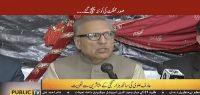 President Arif Alvi visits Quetta