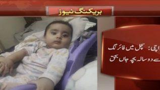 Firing kills 2 year old kid