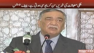 Chief Justice is very disappointed about the economy